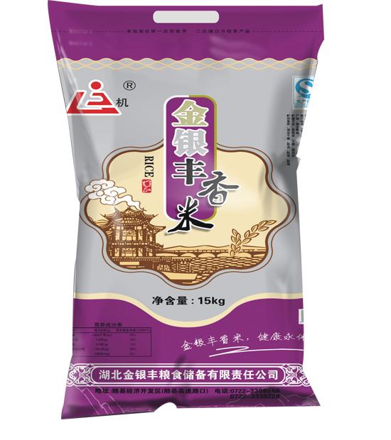 金銀豐香米