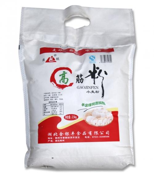 長沙小包裝2.5kg面粉