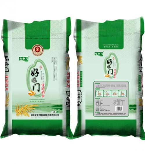 上海好臨門優質稻米